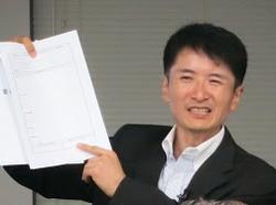 業務提携契約専門行政書士 遠藤祐二先生